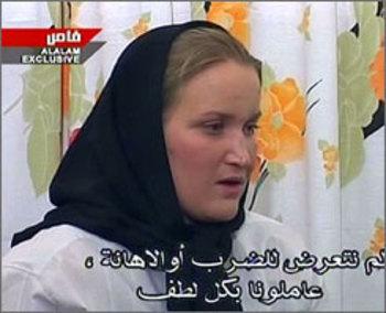 British_sailor_hostage_of_iran