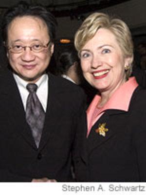 Hillary_clinton_and_norman_hsu_2